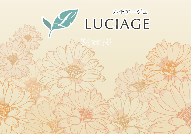 LUCIAGE